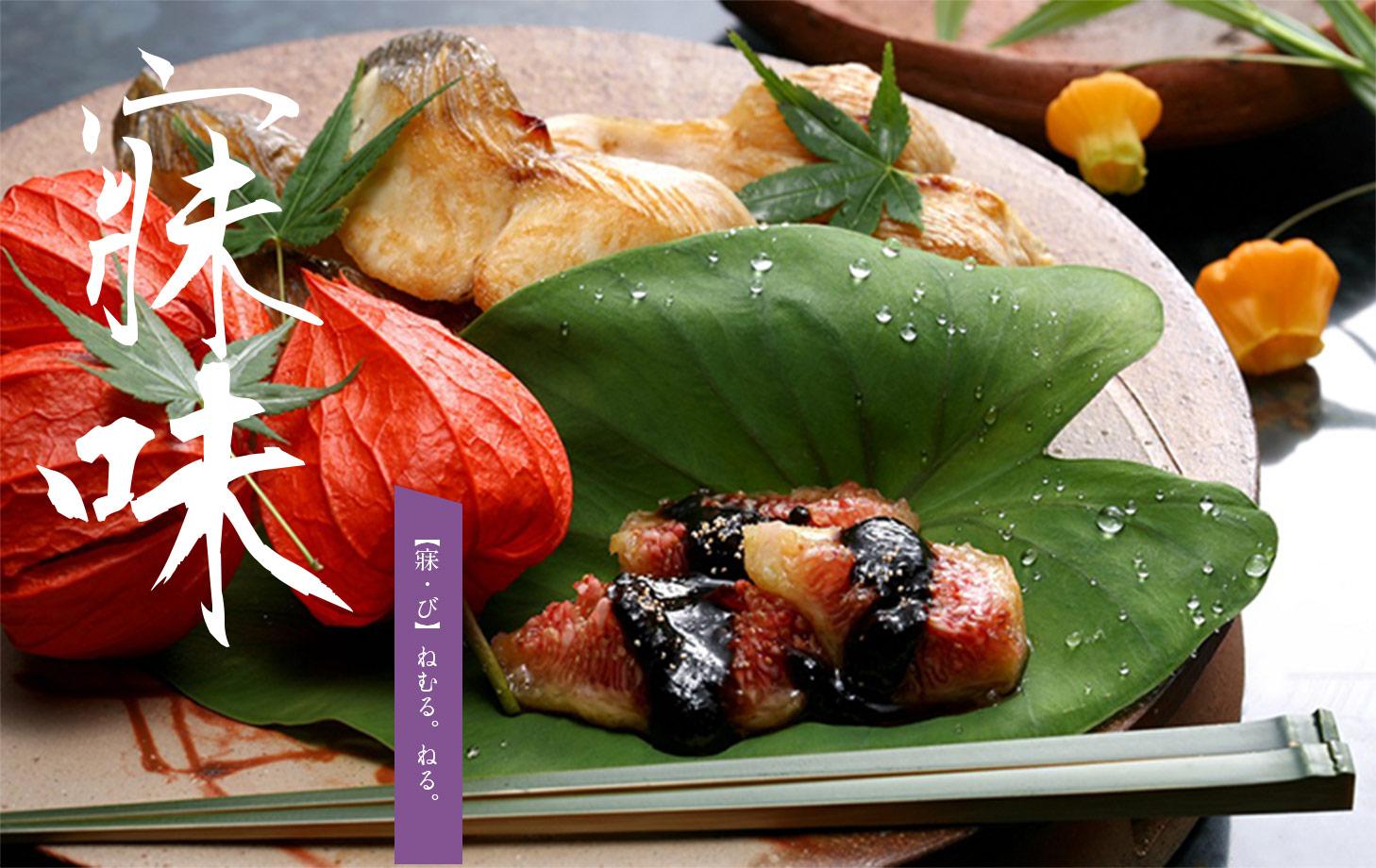 香川の生産者が和食を作る