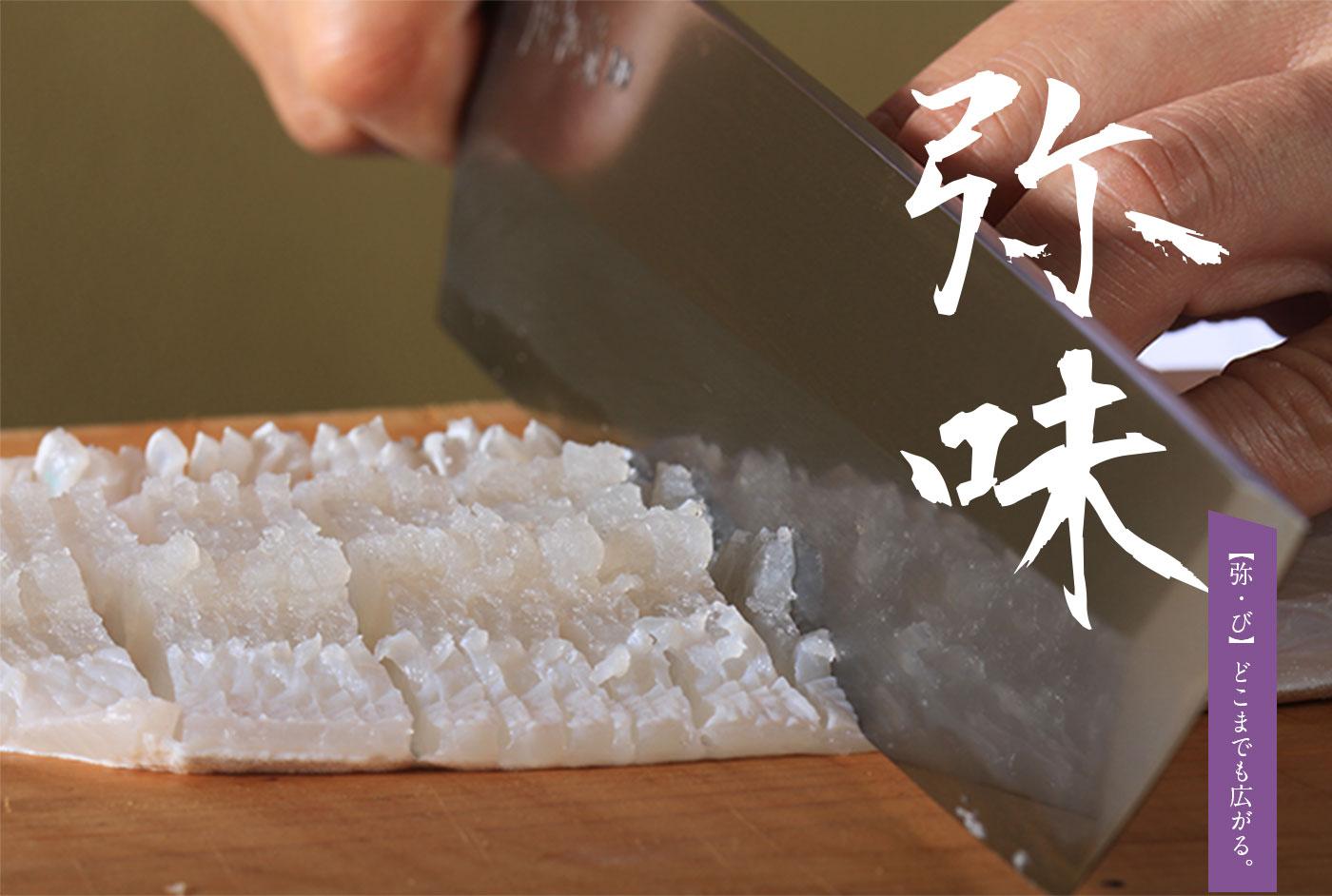 香川の旬が和食をより美味しくする