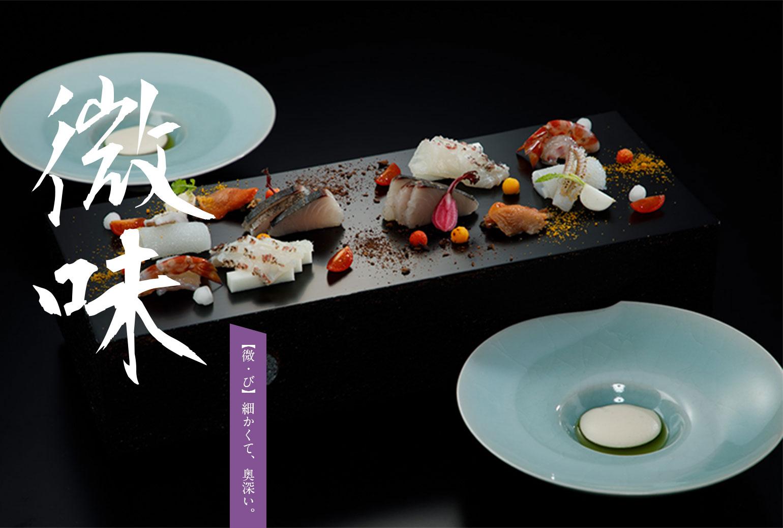 和食ならではの静かな料理