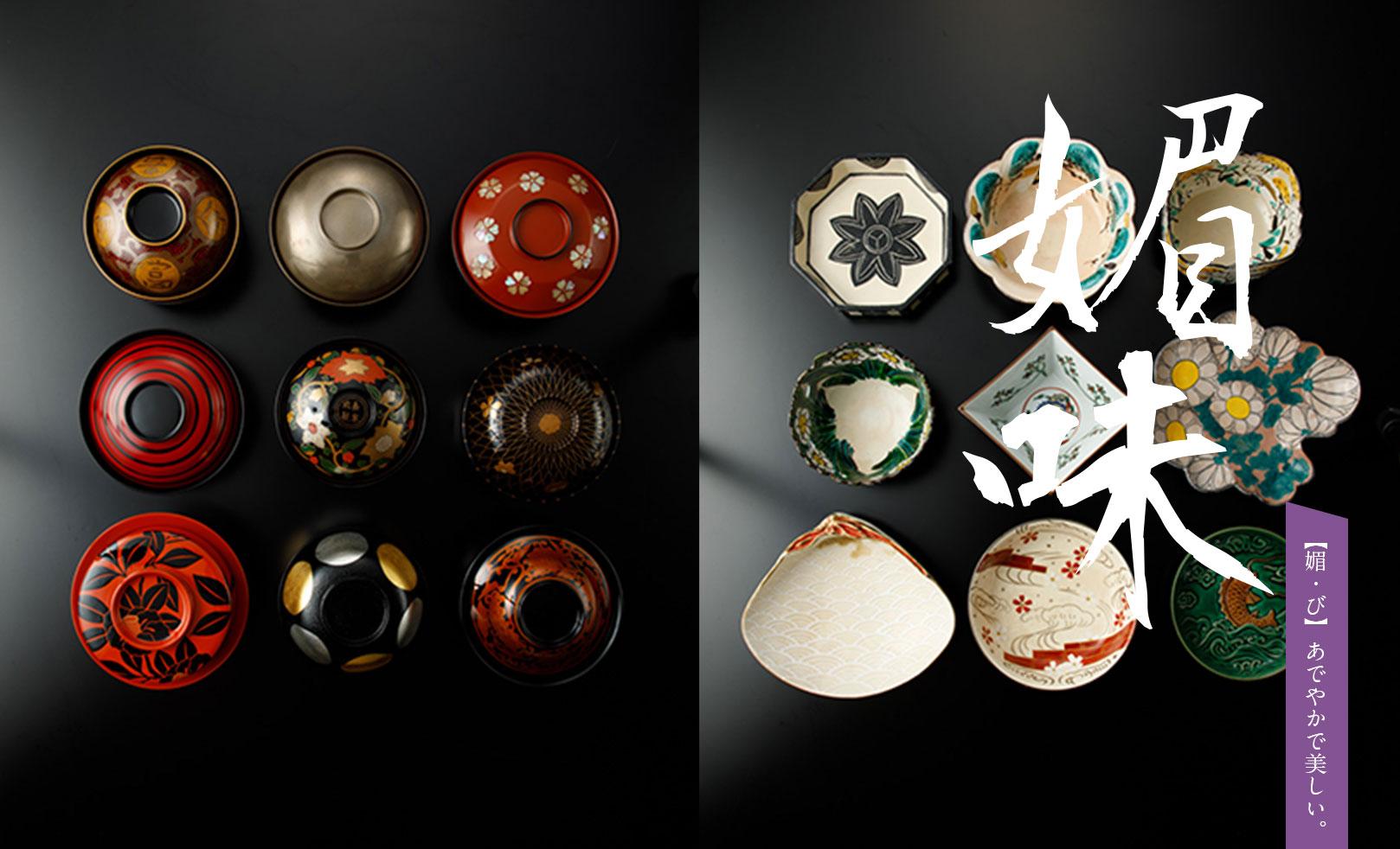 和食を彩る器の使い方にも香川らしさを取り入れて