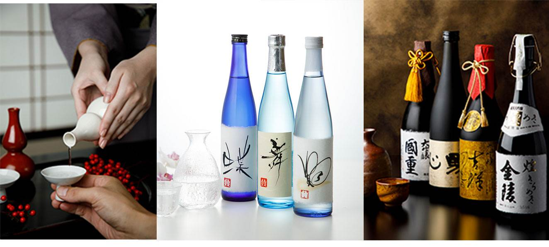 和食に合う香川の地酒を添えて